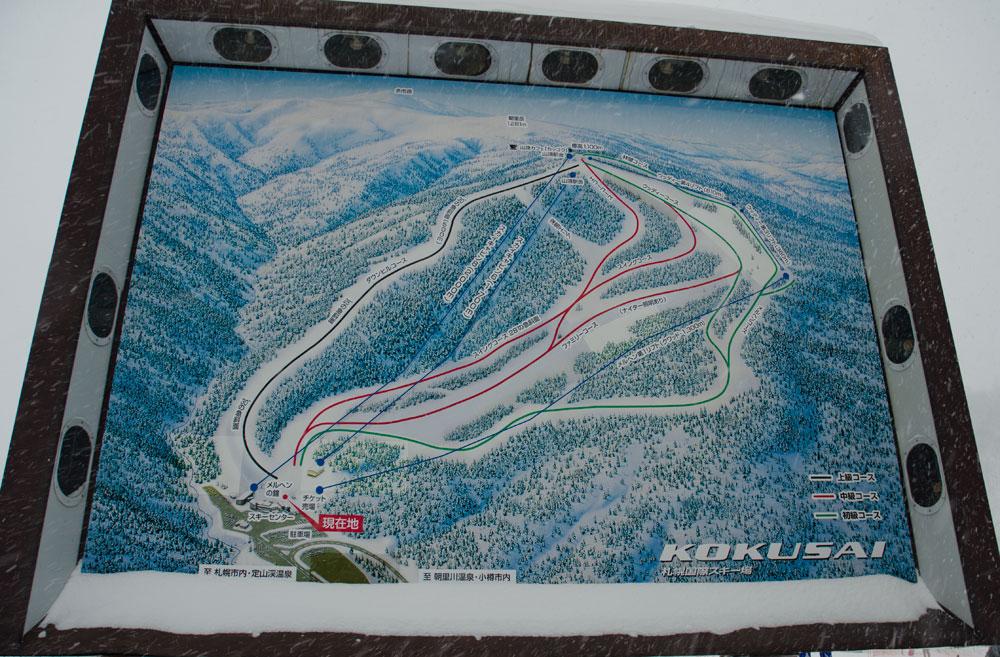 sapporo kokusai ski rsort trail map