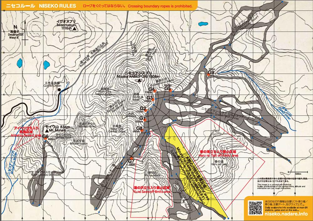 niseko local rules map