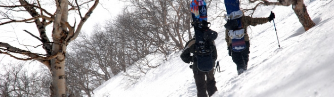 Niseko Snow Backcountry Guide