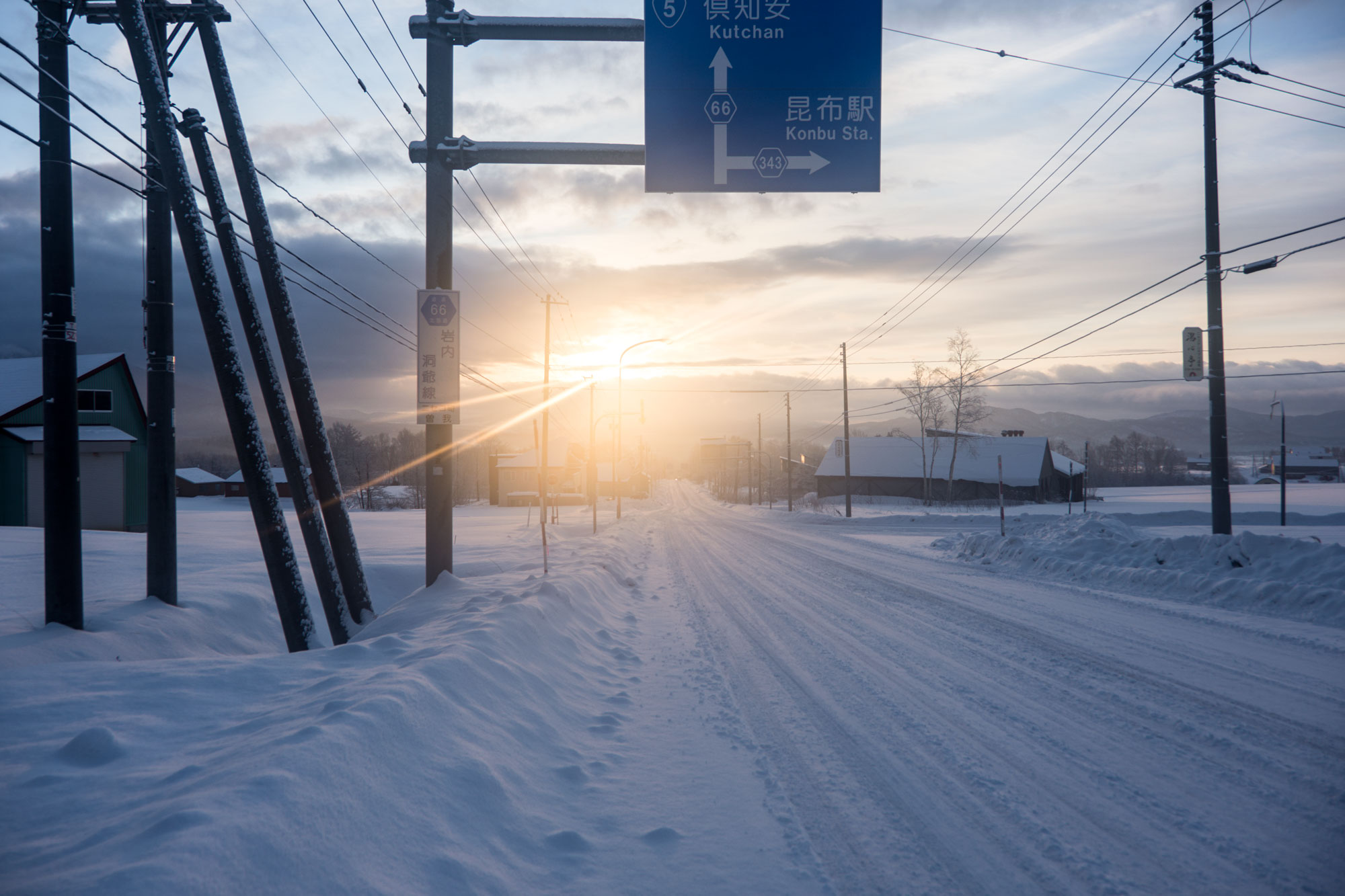 sunrise in niseko soga on the way up to the mountain
